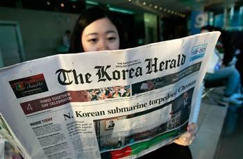 U.S. backs South Korea in punishing North